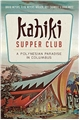 Kahiki Supper Club: A Polynesian Paradise in Columbus